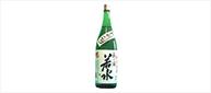 原田酒造株式会社 - 愛知県知多郡東浦 -