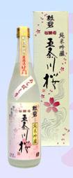 五条川桜純米吟醸