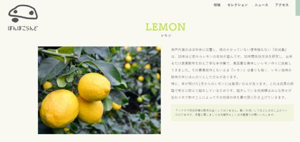 天穏 イトナミ レモンリキュール 5003